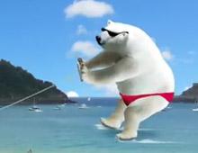 El Oso Polar – Trident Ad
